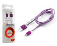 Кабель microUSB Cablexpert длина 1м, армированный, мультиразъём USB, коробка, фиолетовый (CCB-mUSBp1m)