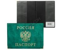 Обложка для паспорта России ТОП-СПИН ОД 6-02 ПВХ, размер - 132х188 мм., с металлическими уголками(230287)