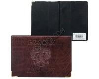 Обложка для паспорта России ТОП-СПИН ОД 9-01-01 ПВХ под кожу, размер - 132х188 мм., конгревное тиснение, с металлическими уголками(230859)