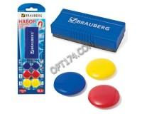 Набор для магнитно-маркерной доски BRAUBERG 231158 магнитный стиратель, 6 разноцветных магнитов 30 мм.