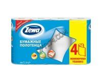 Полотенца бумажные ZEWA двухслойные в комплекте по 4 рулона (4х15м), размер 23х25cм, белые с перфорацией(126254)