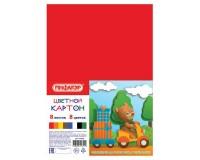 Картон цветной Пифагор 127050 количество цветов в наборе: 8, количество листов: 8, размер А4 200х283 мм с улучшенной прокраской