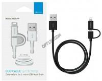 Набор переходников USB Deppa 72204 2 устройства: micro USB и Apple IPhone5, cкорость передачи данных: до 480 Мбит/сек, кабель 1, 2м., блистер, черный