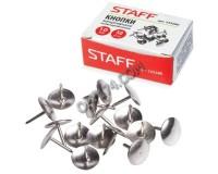 Кнопки канцелярские STAFF 225286 набор из 50 шт., размер 10 мм., в картонной коробке,