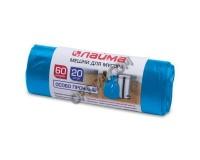 Мешки для мусора Лайма 601382 60л., 60х70см., 30мкм., комплект 20шт., особо прочные, синие, ПНД рулон