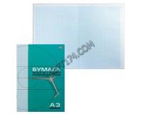 Бумага масштабно-координатная HATBER N002711 количество листов: 8 шт. на скрепке, размер А3 295х420 мм., плотность бумаги - 80 г/м2.(127118) линовка: голубая