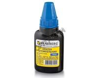 Краска штемпельная BRAUBERG 223595 объем 45 мл цвет: синяя на водной основе, пластиковый флакон с дозатором