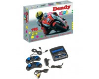 Приставка 8-bit Dendy Kids (195 встроенных игр)