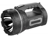 Фонарь-прожектор Спутник AFP885-5W 1х5Вт+24х4, 8Вт светодиода, аккумулятор 2500mAh 4V чёрный/серый