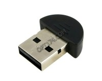 Адаптер Bluetooth Орбита OT-PCB04 (ES-392) USB 4.0