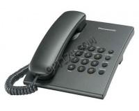 Телефон Panasonic KX-TS2350RUJ темно-серый