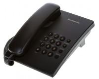 Телефон Panasonic KX-TS2350RUB черный