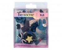 Набор заколок Белоснежка 052-DB Жасмин в комплекте: 9 шт, материал: ткань, металл, пластик размер упаковки