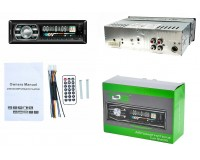 Автомагнитола Орбита CL-8086BT USB/microSD (до 32 ГБ)/AUX/FM/Bluetooth, 12В, коробка
