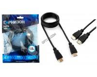 Кабель HDMI-HDMI Гарнизон 1, 8м GOLD ver.1.4, пакет, черный (GCC-HDMI-1.8M)