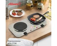 Плита портативная электрическая Atlanta ATH-1738 2000 Вт двухконфорочная Silver