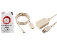 Кабель USB A штекер - USB A гнездо Cablexpert длина 4, 8м, для жестких дисков, принтеров и т.п., серый (UAE016)