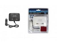 Переходник для прикуривателя OLESSON 1511 на 3 гнезда(120W) + 2 USB(5V/1000mA), на шнуре до 0, 6 м