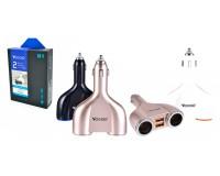 Переходник для прикуривателя VEECLE KY-512 напряжение: 12-24В, на 2 гнезда + 2 USB(5V/2000mA), длина 10 см