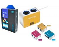 Переходник для прикуривателя VEECLE KY-526 напряжение: 12-24В, на 2 гнезда + 2 USB(5V/2000mA), на шнуре длина 0, 65м