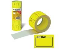 Этикетки BRAUBERG 123588 размер: 30х20 мм прямоугольные желтые, 5 рулонов по 250шт