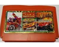 Картридж 8-bit YH8017 3in1(Ferrari+ChaseHQ+RaceAmerica)