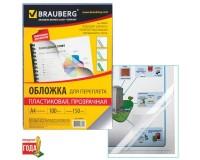 Обложка комплект для переплета BRAUBERG 530825 100 шт., А4, пластик 150 мкм прозрачные