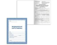 Бланк медицинский BRAUBERG 130189 формат А4 (198х278 мм), 16 листов, офсет, картонная обложка синий,