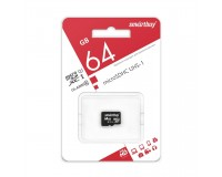 Флэш карта microSDXC 64 GB SmartBuy Class 10 без адаптера