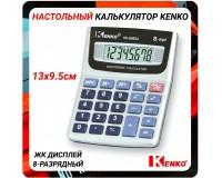 Калькулятор Kenko KK-8985A настольный, 8 разрядный, размер 13х9.5 см, серебристый