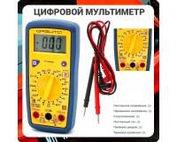 Мультиметр DT321B цифровой, питание 1.5V * 2 батареи (AAA)