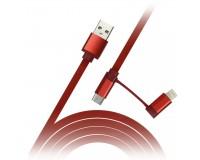 Набор переходников USB SmartBuy iK-212 red 2 устройства: micro USB и Apple IPhone5 кабель 1.2м., плоский, пакет, красный