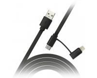 Набор переходников USB SmartBuy iK-212 black 2 устройства: micro USB и Apple IPhone5 кабель 1.2м., плоский, пакет, черный