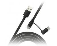 Набор переходников USB SmartBuy iK-412 black 2 устройства: micro USB и Type-C кабель 1.2м., плоский, пакет, черный