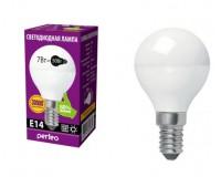 Лампа светодиодная Perfeo G45 7Вт 220В E14 4000K шарик