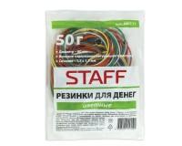 Резинки для денег STAFF 440117 50 г, 90 шт. ± 5% натуральный каучук, цветные