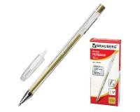 Ручка гелевая BRAUBERG 142160