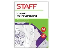 Бумага копировальная (копирка) фиолетовая STAFF 126526 количество листов: папка 100 листов, размер А4 295х210 мм.