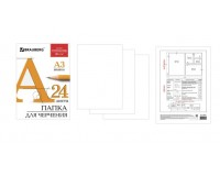 Папка - для черчения BRAUBERG 129254 Формат: А3 297х420 см 24 л., ватман ГОЗНАК КБФ, блок 200 г/м2, без рамки