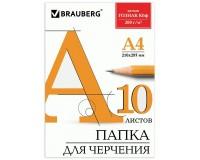Папка - для черчения BRAUBERG 129227 Формат: А4 210х297 см 10 л., ватман ГОЗНАК КБФ, блок 200 г/м2, без рамки