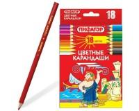 Карандаши цветные Пифагор 180297 Диаметр грифеля -3 мм 18 цветов, высокосортная древесина., шестигранный корпус, картонная упаковка