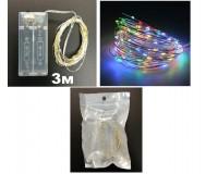 Гирлянда Огонек LD-152 светодиодная цветная, смена цвета 3 м. Питание: 2*R6(AA) в комплект не входят,