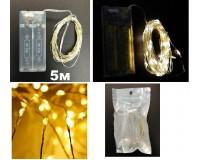 Гирлянда Огонек OG-LDG06 (LD-153) светодиодная белая 5 м. Питание: 2*R6(AA) в комплект не входят,