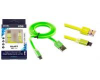 Кабель microUSB Blast длина 1м, cкорость передачи данных до 480 Мбит/с, плоский, алюминиевые коннекторы, коробка, зеленый (BMC-111)