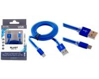 Кабель microUSB Blast длина 2м, cкорость передачи данных до 480 Мбит/с, плоский, алюминиевые коннекторы, коробка, голубой (BMC-121)