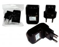 Зарядное устройство Defender EPA-11 1000 mA 1хUSB, выходной ток: USB-1A, белое, пакет