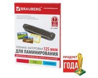 Пленка-заготовка для ламинирования BRAUBERG 530899 комплект: 100 шт., толщина: 250(125х2) мкм., размер А5 (154х216 мм)., глянцевая