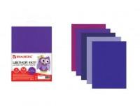 Цветной фетр для творчества BRAUBERG 660645 количество в наборе: 5 листов, количество цветов: 5 цветов(оттенки фиолетового), размер 210х297 мм. толщина 2 мм
