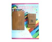 Звонок электрический беспроводной Аккорд ZD006C 80 м 24 мелодий