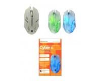 Мышь Defender Cyber MB-560L USB Optical (1200 dpi) белая, 2 кнопки+кнопка-колесо, 7 цветов подсветки, коробка (52561)